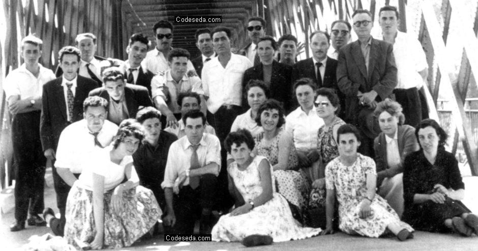 1960-14-excursion_portugal