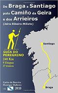 camino-peregrinos-santiago-no-portugues-portugal-braga